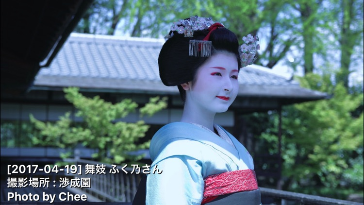 Maiko Photo Session screenshot-1