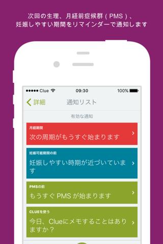 Clue - Health & Period Tracker screenshot 3