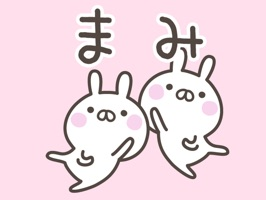 MAMI's cute stickers