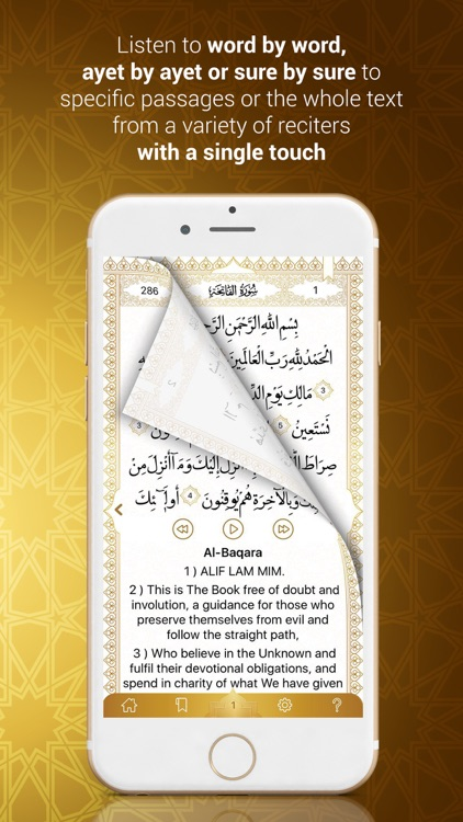 Quran Kuran (word by word)