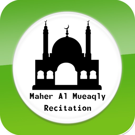 Quran Recitation by Maher al Muaiqly