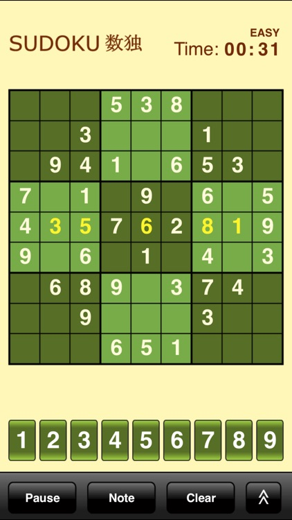 Sudoku screenshot-2