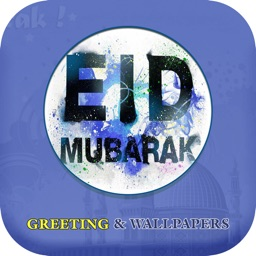 Eid Greeting Cards And Wallpapers