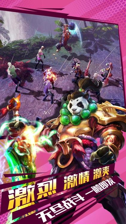 游戏 - 真三国战记无双版单机游戏 screenshot-3