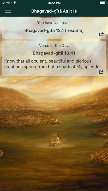 Bhagavad-gita As It Is screenshot-0