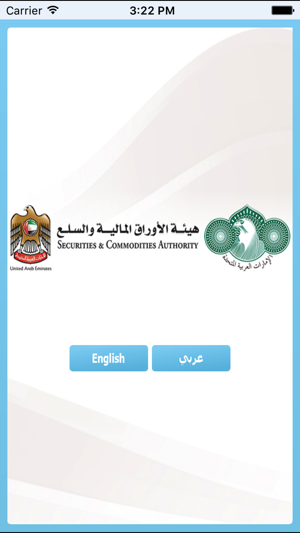 Sca Uae On The App Store