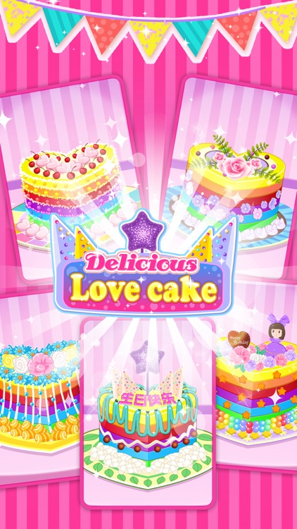 Delicious Love Cake - Cooking Game For Kids screenshot-3