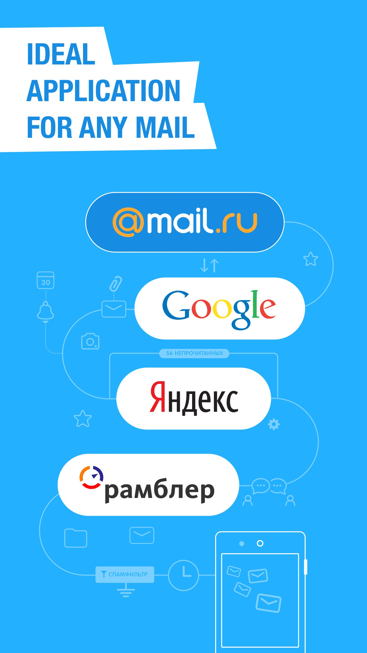 Mail.Ru – Email App Screenshot