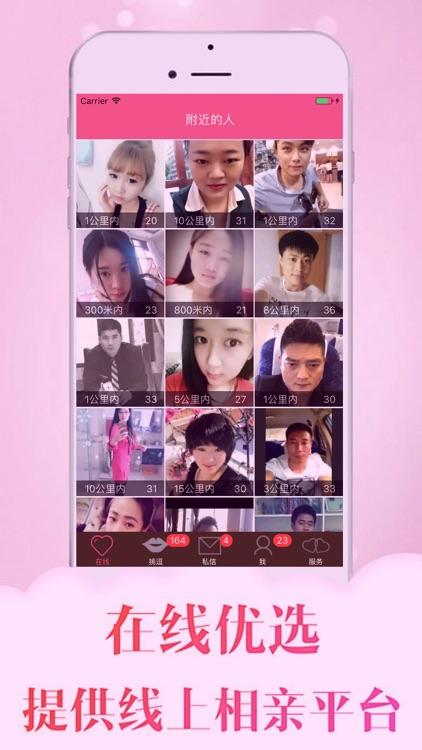 莫莫约爱 screenshot-2