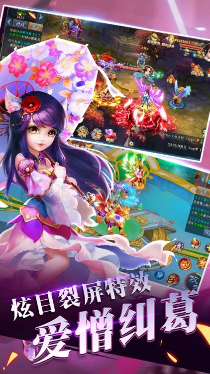 幻剑奇缘-MMO唯美风修真ARPG手游 screenshot-4
