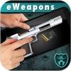 eWeapons™ 武器模拟器 - 枪械 模拟器
