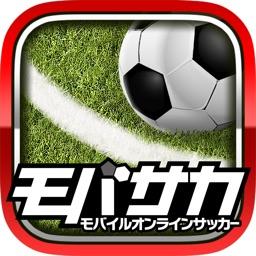 サッカーゲーム モバサカ2016-17戦略サッカーゲーム