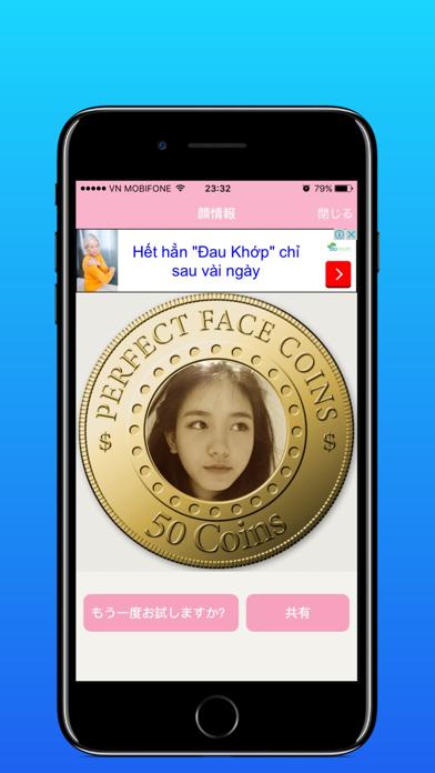 Perfect Face - Calculator Ratio of Faceのスクリーンショット4