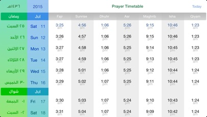 Sunnyvale prayer times