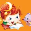 故事动画-睡前成语寓言童话故事视频