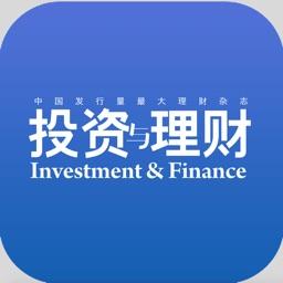 《投资与理财》杂志