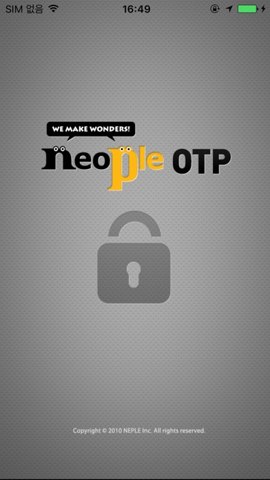 neopleOTP for Windows