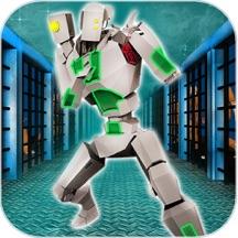 Robot Army Break Prison