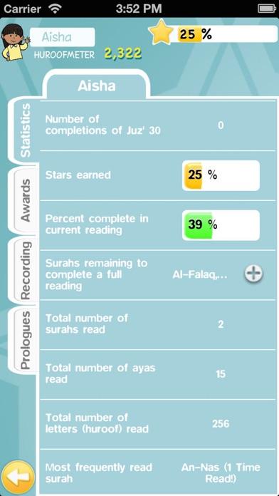 点击获取Quran Star
