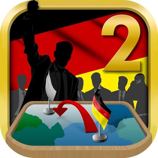 Симулятор Германии 2