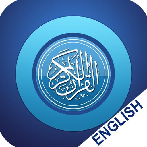 The holy Quran - Premium app logo