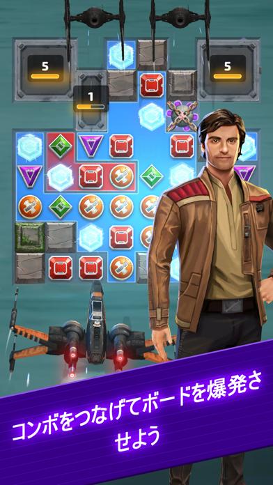 スター・ウォーズ:ドロイドパズル™のおすすめ画像4