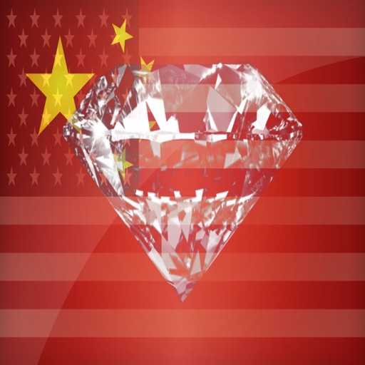 Chinese Phrases Mandarin Diamond 4K Edition
