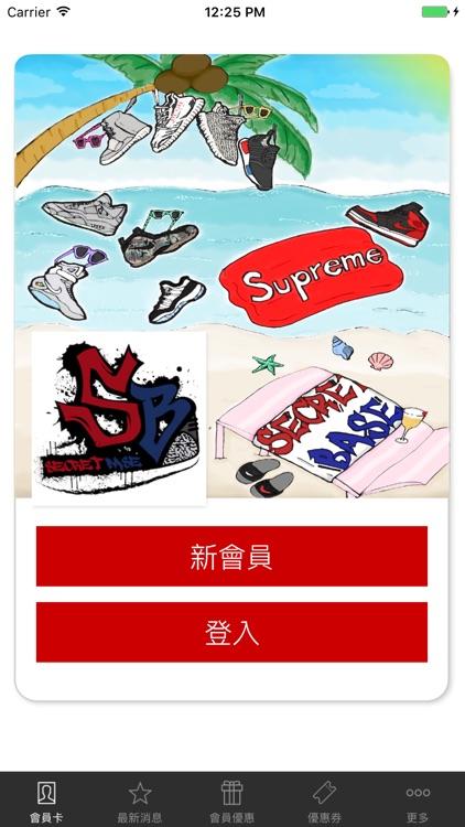 SECRET BASE- HONG KONG SNEAKER BASE