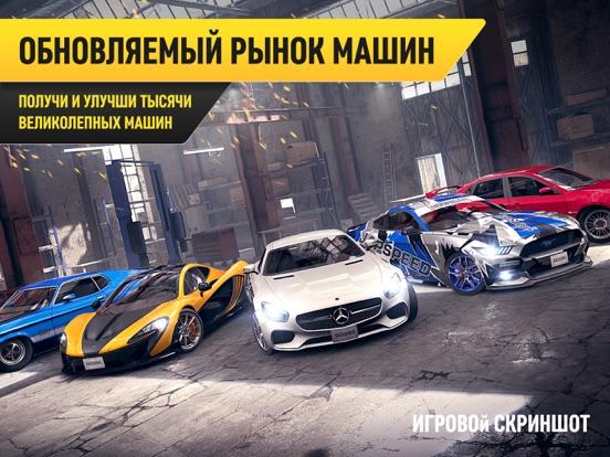 Игра Race Kings
