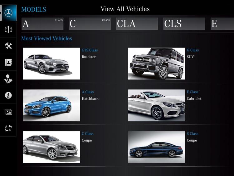 EMC Mercedes-Benz HD