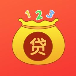 贷款123-小额手机贷款借钱app
