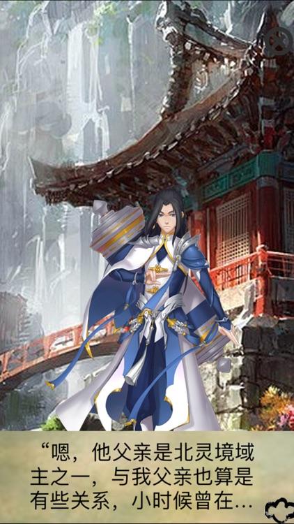 雪山寻宝记 screenshot-4