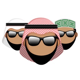 Muslim Emoji - Stickers For iMessage