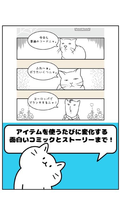 ケケケの猫太郎 -毛を集めて!ねこあつめ- screenshot-3