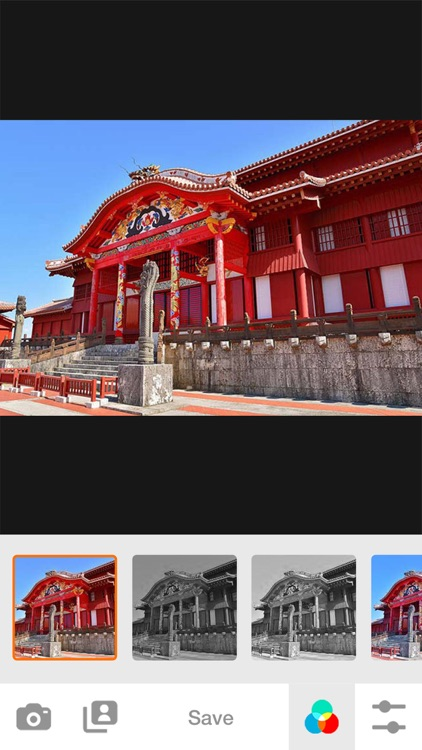 Analog Cam Okinawa - Instant Film Camera screenshot-3