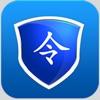 众人令牌【iKEY e-Token】-- 全新标准版