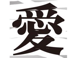 Animated Scratch Stickers KANZI JAPAN