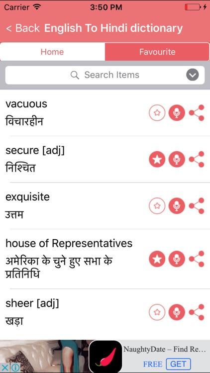 English To Hindi  Dictionary Translator Offline