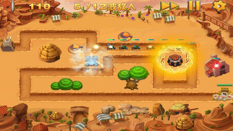 塔防英雄-最经典单机策略塔防游戏 screenshot-3
