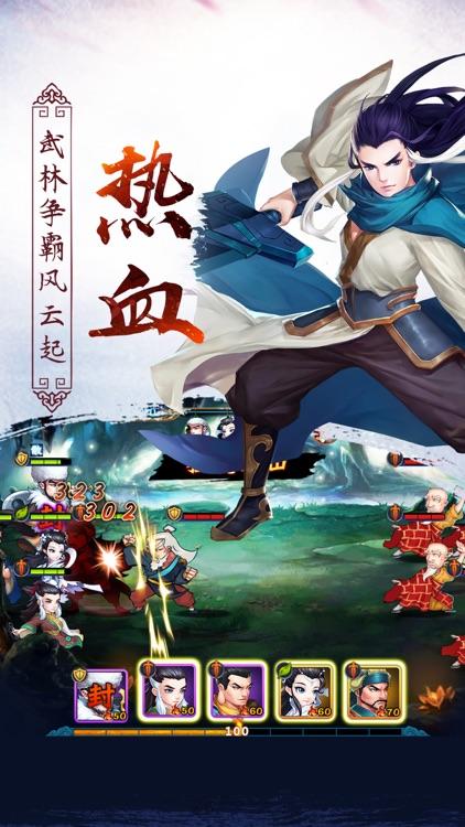 江湖:乔峰传-大型3D武侠经典手游 screenshot-3