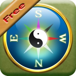 MWC. Feng Shui Compass FREE