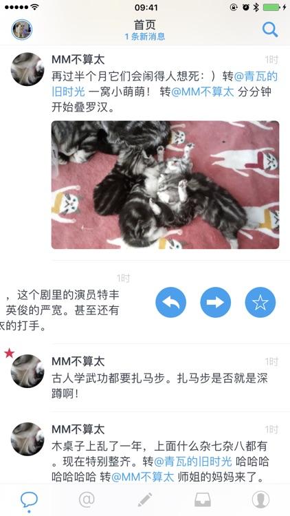 御飯 2 screenshot-3