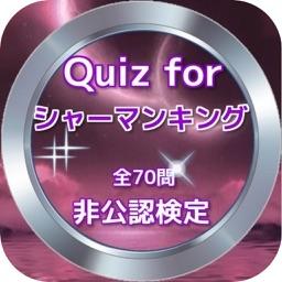 Quiz for『シャーマンキング』非公認検定 全70問