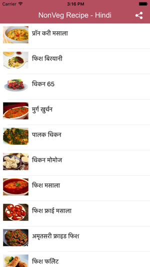 Non veg recipe in hindi on the app store forumfinder Choice Image