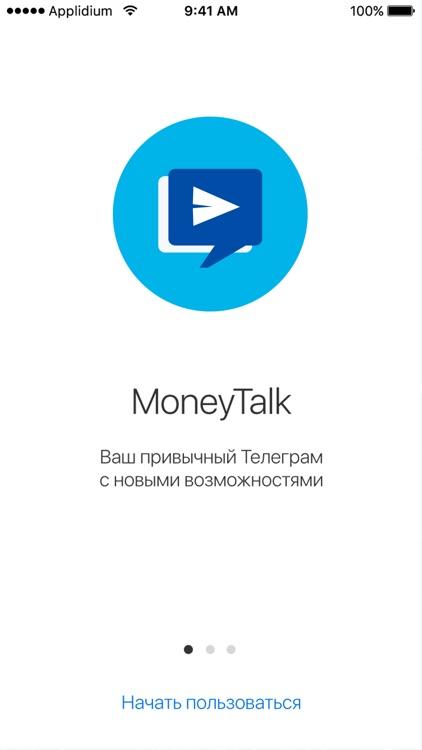MoneyTalk Telegram: transfer money (unofficial)