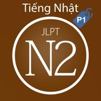 Codes for Từ vựng, ngữ pháp tiếng Nhật JPLT N2 (Phần 1) Hack