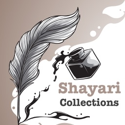 Shayari - The Best Shayari Collection