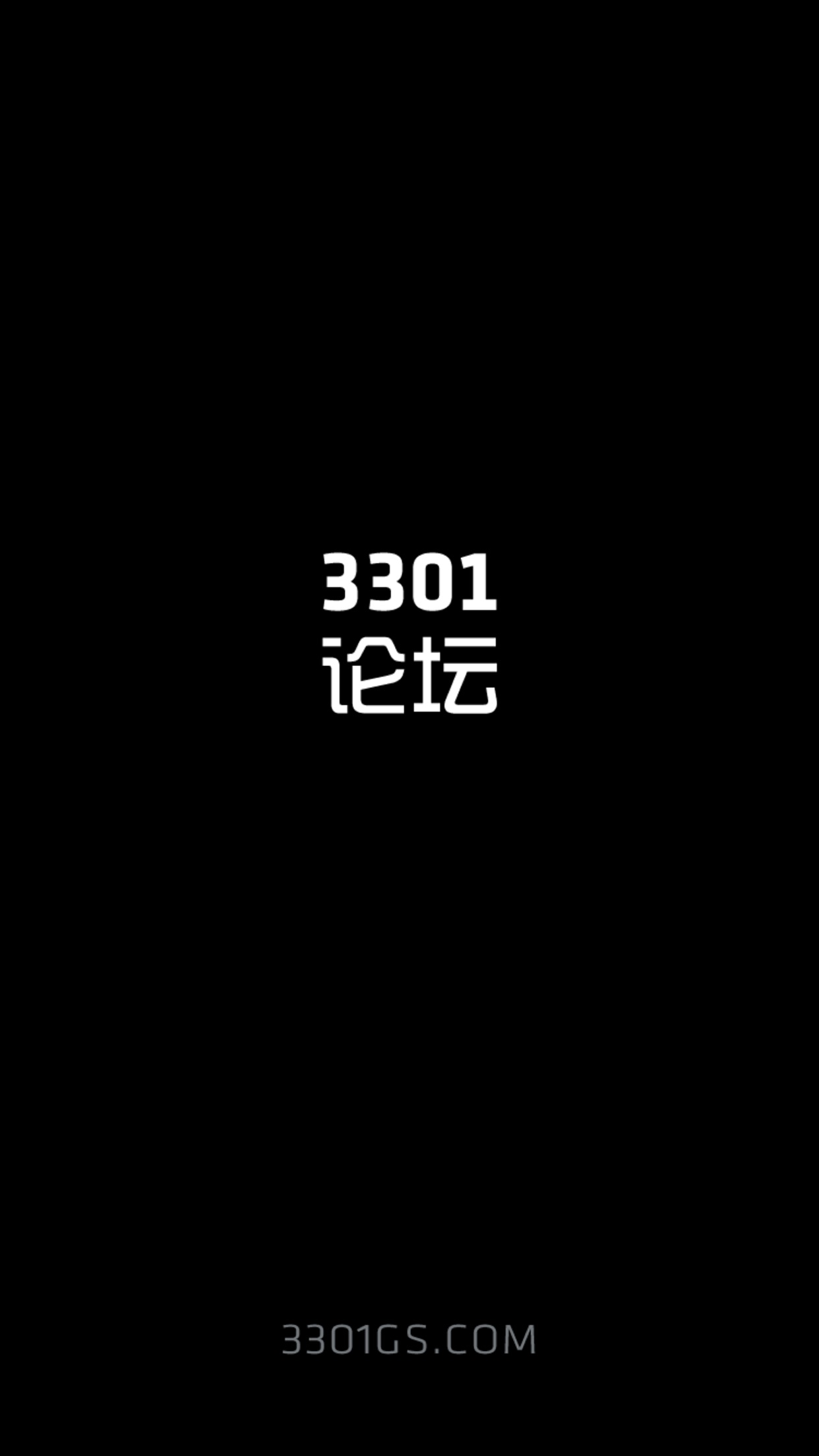 3301论坛 - 3301gs.com Screenshot