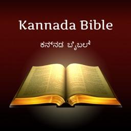 Kannada Holy Bible - Serampore missiona