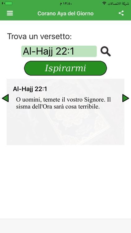 Corano Aya del Giorno screenshot-3